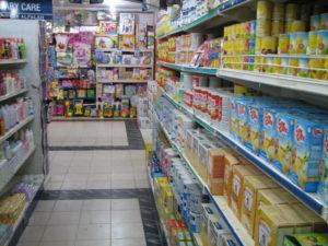 Можно ли обменять в магазине детское питание
