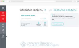 Мтс банк как узнать остаток по кредиту