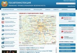 Где можно зарегистрировать автомобиль в екатеринбурге адреса