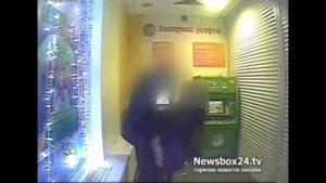 Сколько времени хранится видео с камер банкомата