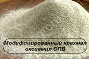 Модифицированный кукурузный крахмал вредно или нет