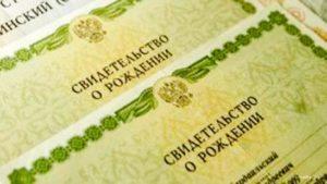 100 000 рублей за третьего ребенка в москве