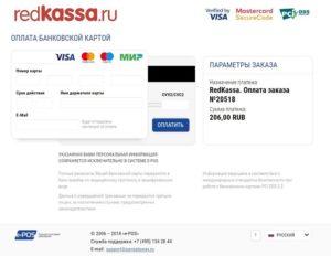 Обмен товара при оплате банковской картой