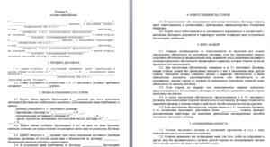 Договор цессии между юридическими лицами налоговые последствия