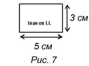 Размер бирки противогаза