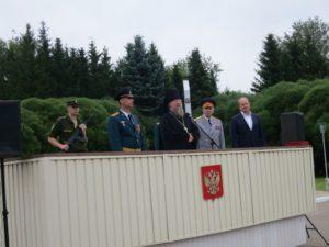 Воинская часть климовск