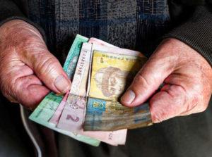 Сколько пенсионеров в швейцарии на 2020 год