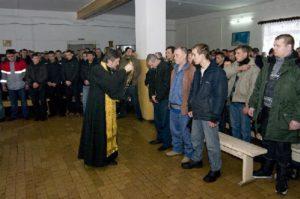 Отзывы вышедших из колонии поселения п комсомольский скопинского района