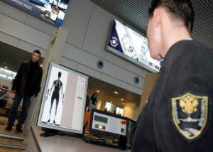 Как проходит досмотр в аэропорту домодедово