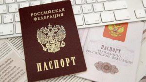 Как получить гражданину снг гражданство рф
