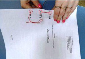 Как правильно сшивать документы по госту