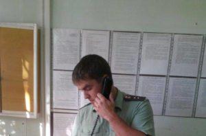 Начальник октябрьский осп г владимира телефон