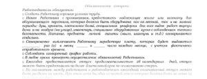 Договор на услуги сиделки с проживанием образец