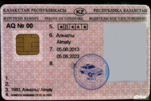 Как получить права в казахстане гражданину россии после лишения