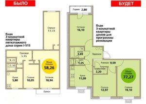 Планировка квартир по реновации в москве свао