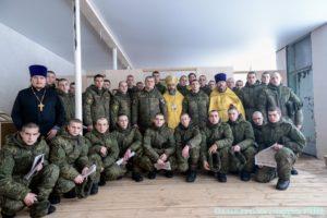 Военная часть 02030 в башкирии