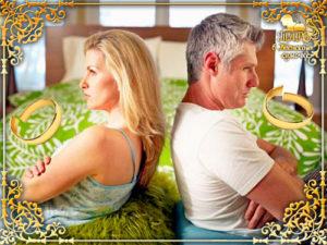 Калмов книга советов любовница женатого мужчины