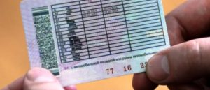 Сколько стоит замена водительского удостоверения в беларуси в 2020 году