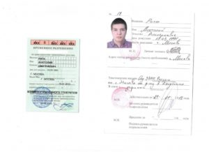 Можно ли по временному удостоверению личности получить права