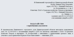 Правила приобщения докащательств к материалам дела гпк