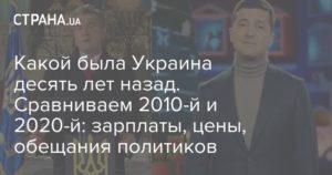 Как живут на украине простые люди 2020