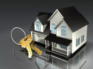 Система видеонаблюдения движимое или недвижимое имущество