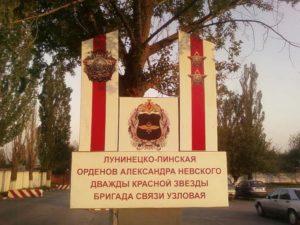 Ростовская область город аксай индекс военной части 175