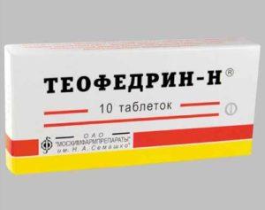 Заменитель таблетки теофедрина