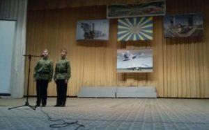 Воинские части в новочеркасске