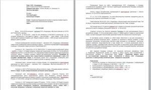 Электронный адрес эльдорадо москва для заявления