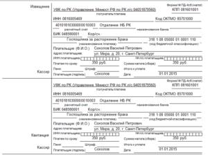 Пошлина за развод 30000 рублей с какого года