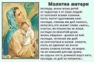 Переписать ребенка от отца к матери