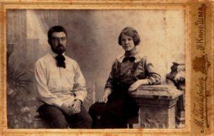 Как найти свои корни в польше по фамилии