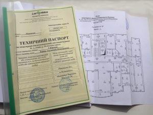 Как восстановить техпаспорт на квартиру в казахстане
