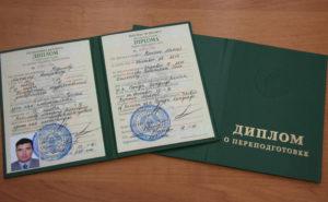 Зеленый диплом какие там оценки