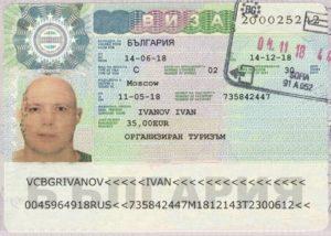 Болгария нужен ли загранпаспорт для россиян