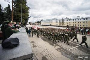 29 мотострелковая бригада екатеринбург