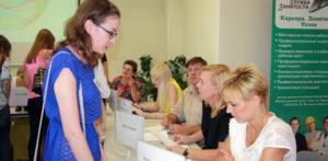Какие курсы можно пройти в центре занятости омск