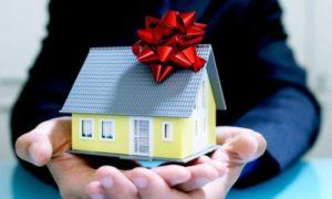 Дарение коммерческой недвижимости близким родственникам налоги