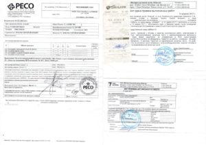 Ресо гарантия выплата или направление на ремонт по осаго