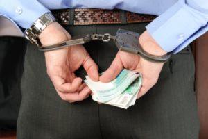 Срок взыскания судебных расходов апк