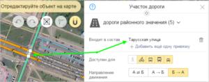 Как узнать кому принадлежит дорога в московской области