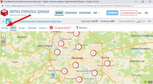 Как узнать какая поликлиника обслуживает адрес в москве
