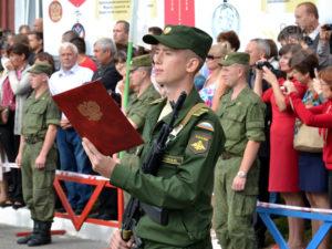Когда проходит присяга после призыва в армию
