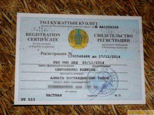 Временная прописка граждан россии в узбекистане