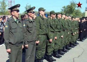 Город батайск авиагородок какой номер части войск вдв