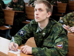 Забирают ли в армию после окончания вуза с военной кафедрой