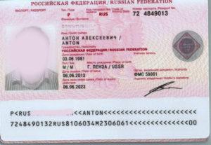 Можно ли поехать в казахстан по российскому паспорту