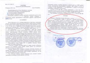 Как часто мосгорсуд отменяет решения районных судов по гражданским делам