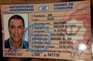Как поменять водительские права узбекистана на российские